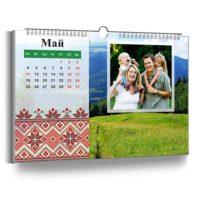 Календари перекидные настенные горизонтальные